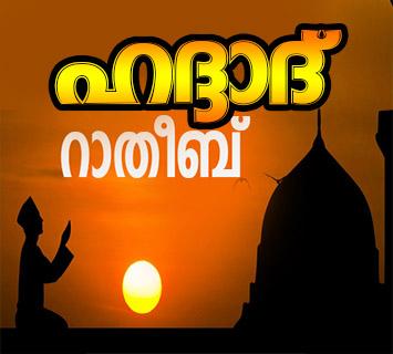 ഹദ്ധാദ്
